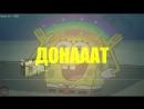 ФоркМэн ХУДШИЕ КЛОНЫ CSGO 9 - Контра Сити 2 Crime Revolt