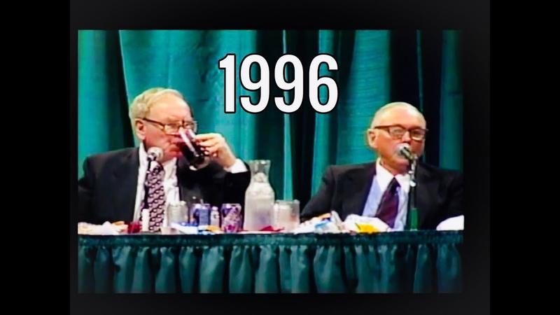 1996 Berkshire Hathaway Annual Meeting Warren Buffett Charlie Munger FULL Q A