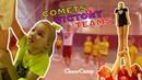 Cheerleading - CheerCamp 21, Teams COMETS VIСTORY