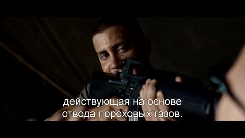 Морпехи | Jarhead (2005) «Это моя винтовка. Таких много, но эта — моя»