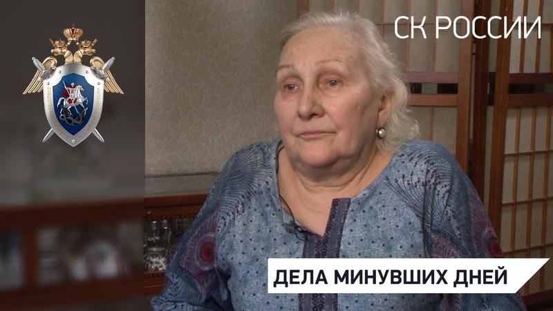 Дела минувших дней Валентина Казарова