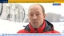 Новости на Россия 24 Медали Каниськиной и Кирдяпкина достанутся другим