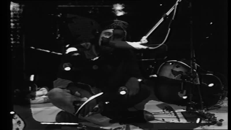 Tea Symphony — Boredom – Beat-Club 48 - 25.10.1969