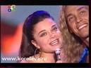Наташа Королева и Тарзан - веришь или нет шире круг 2004