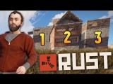 TheBrainDit RUST - СТРОИМ 3 ДОМА В 1 БОЛЬШОЙ! 99% АНТИРЕЙД #24