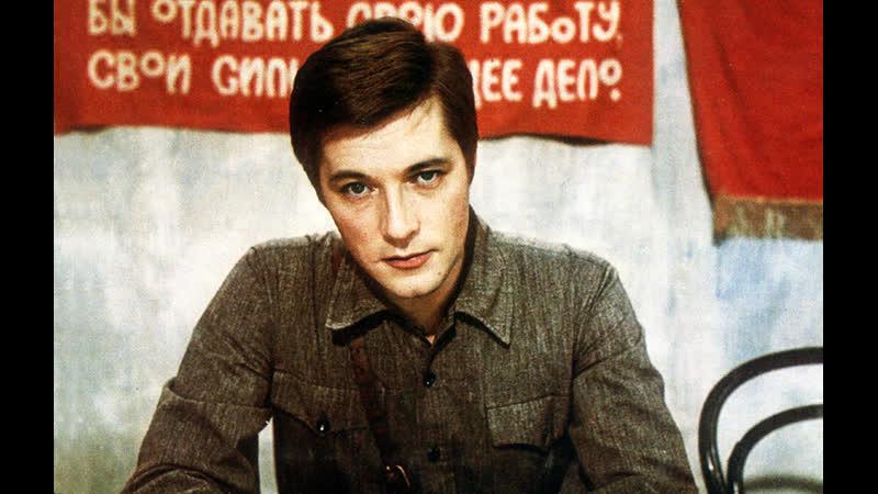 Рождённая революцией (1974-1977)