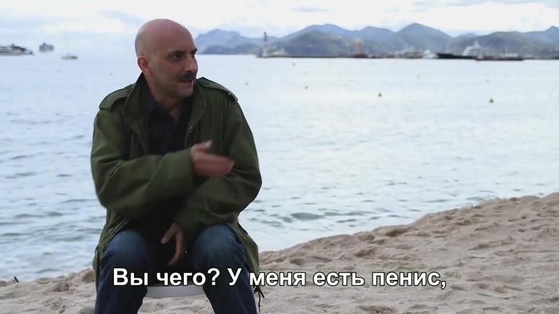 FS Прием. Интервью Гаспара Ноэ (превью 2)