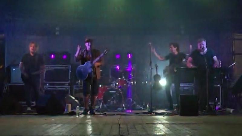 Выступление группы БОБРЫ 11 08 2018 Второй фестиваль искусств Дыхание города