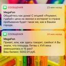 Павел Власов-Мрдуляш фото #2