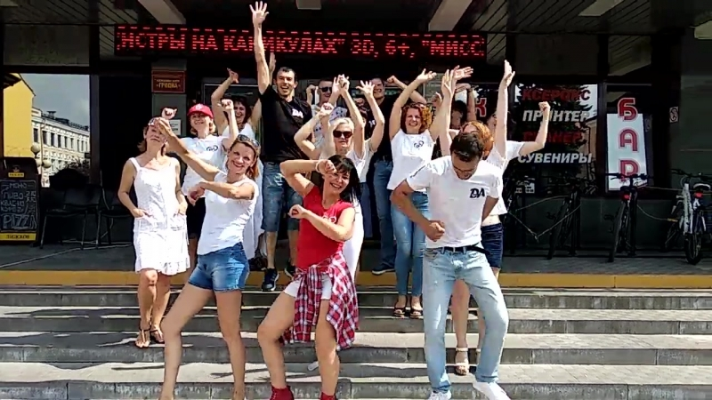 После мастер-класса на жаре в 32 | VII БИГ-мини-Фест | Гродно, 29.07.18