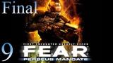 F.E.A.R. Perseus Mandate прохождение часть 9