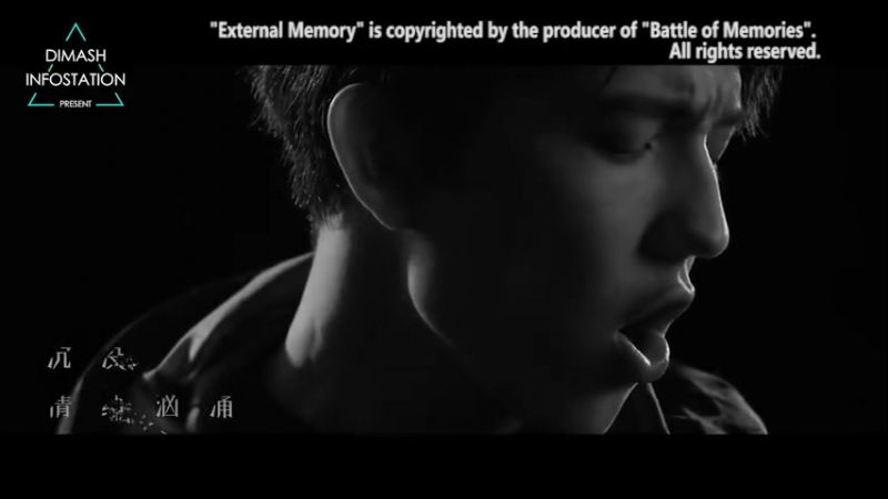 Subs Dimash Kudaibergen Eternal Memories English Spanish Japanese Portuguese French смотреть онлайн без регистрации