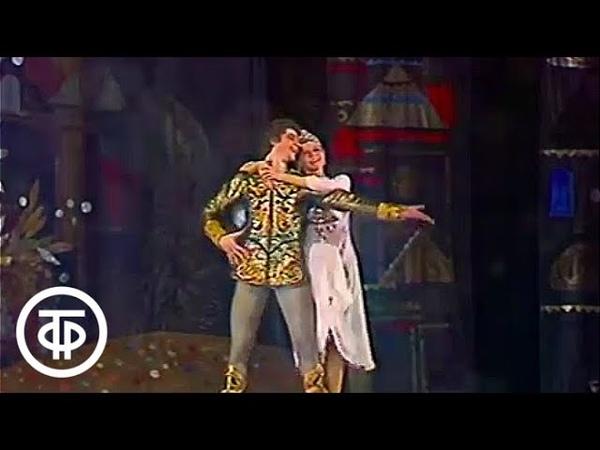 Р Щедрин Конек Горбунок Музыкальный театр им К Станиславского и В Немировича Данченко 1985