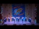 Образцовый ансамбль народного танца «Топотуха» - «Матросский танец»