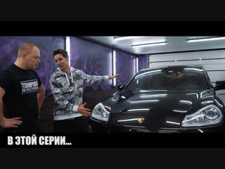 Детейлинг полировка авто в СПб, керамика в Питере, тонировка в Санкт-Петербурге, антихром, покраска, ремонт вмятины тюнинг машин