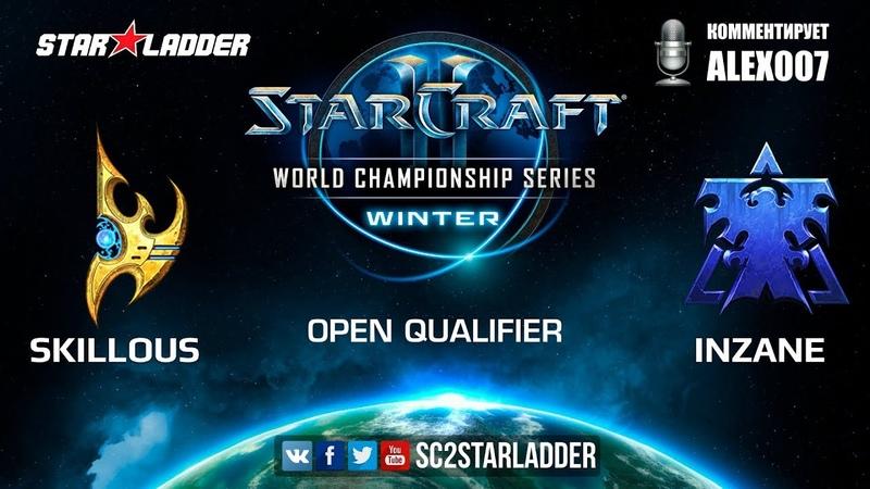 2019 WCS Winter Open Qualifier 3 Match 9 SKillous (P) vs InZane (T)