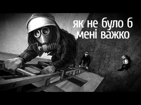 Лідія Вірина Тієї вогняної ночі книжковий трейлер