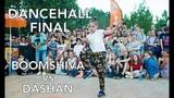 лектронный берег 2018 - Dance Battle by FDC - Dancehall final - Boomshiva vs Dashan (win)
