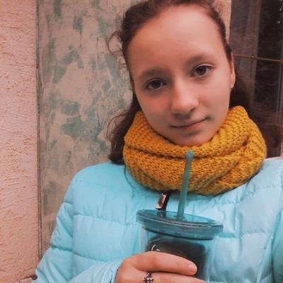 Софья Соколова