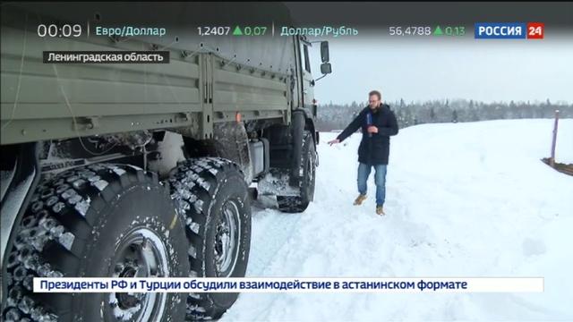 Новости на Россия 24 • Артиллеристы ЗВО отработали учения с применением модернизированных снарядов Краснополь