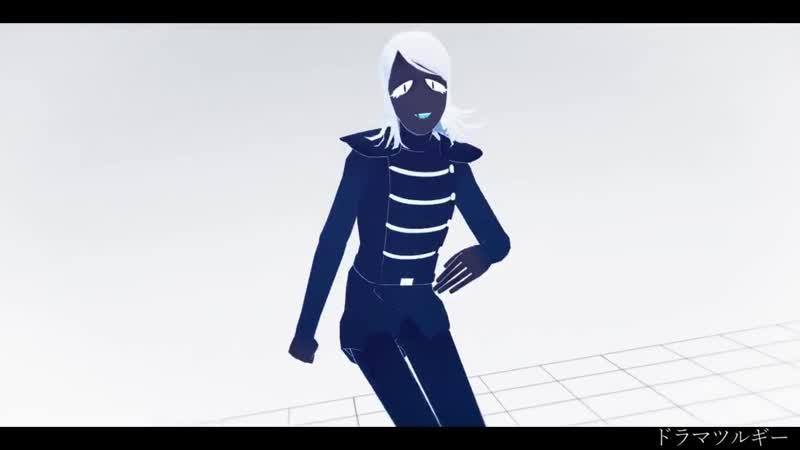 突貫ですがルールノーさんに踊ってもらいました フルverはニコニコ動画にて 歌ってみたを使用させていただいてます