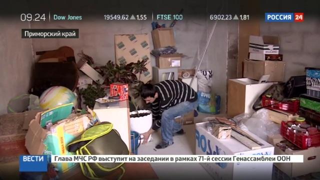 Новости на Россия 24 • Жителям Уссурийска дали не тот газ