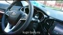 Видео отзыв от клиента из Нефтеюганска, о Купи Ладу и Lada Vesta SW Cross