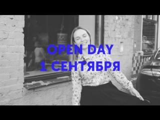 Екатерина Ковалева приглашает тебя на OPEN DAY MACS