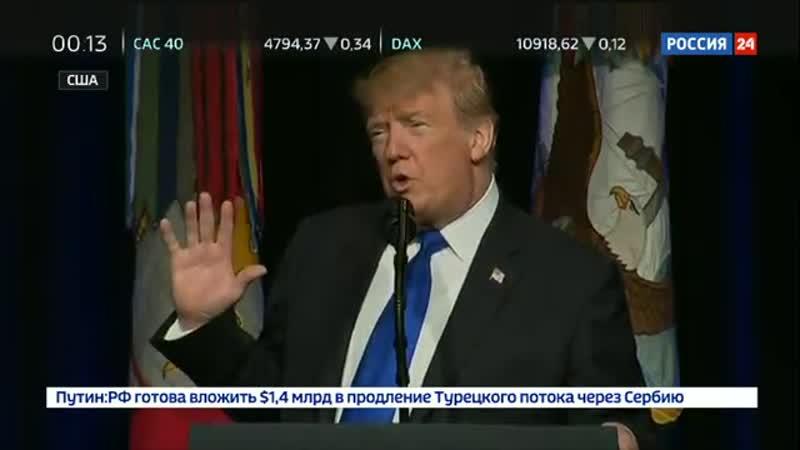 Трамп презентовал новую стратегию развития системы ПРО