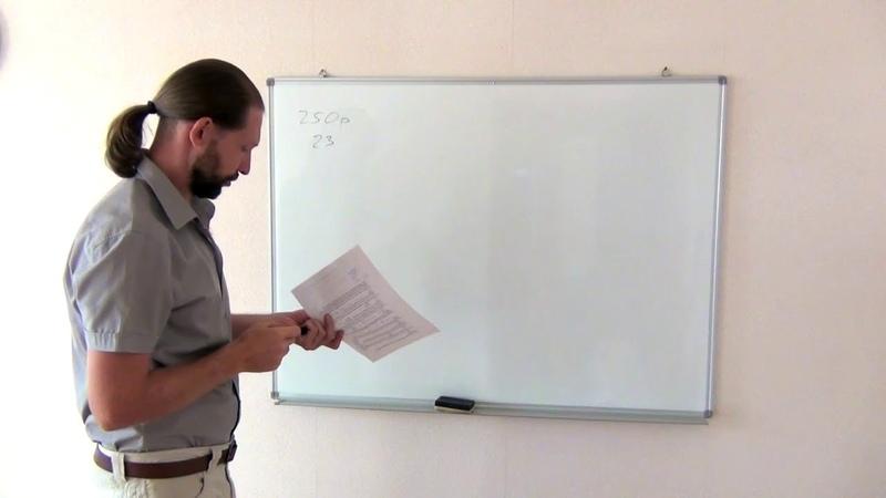 Курс Вербицкого Подготовка к ЕГЭ по математике профильного уровня Задача 1