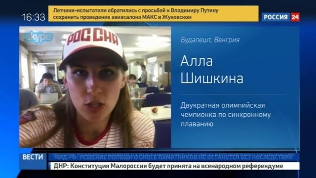 Новости на Россия 24 • Российские русалки взяли четвертое золото чемпионата мира