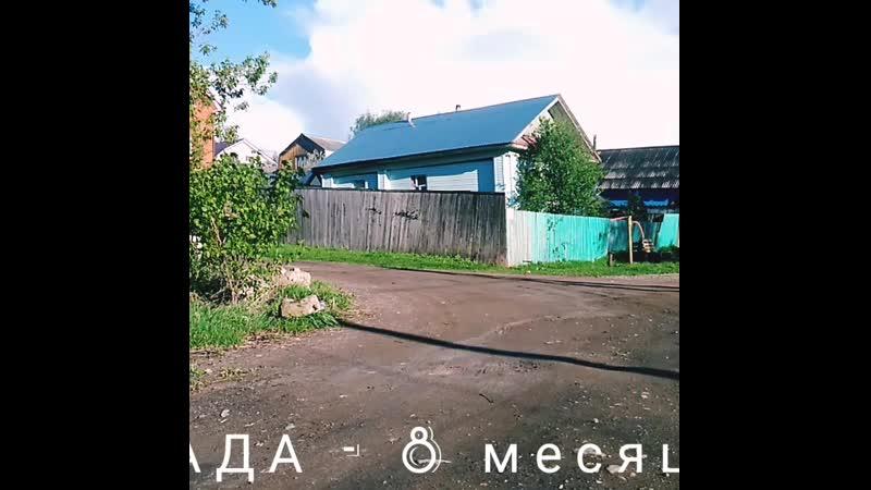 VID_63130210_102604_227.mp4