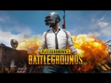 [Стрим] Новая карта PlayerUnknown's Battlegrounds