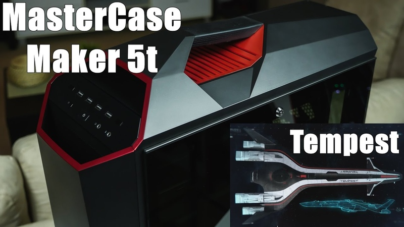 Cooler Master MasterCase Maker 5t - Overview Disassembly