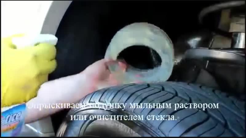 Немецкие амортизирующие подушки IMPACT PROTECTION Установка за 5 минут