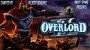 Overlord 2 Часть 7 Схватка с Паучихой в Древнем Храме Захват города Всесвет