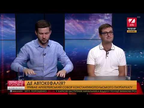 🇺🇦 Степан Хмара: Сербська православна церква - це рупор Кремля <Хмара>