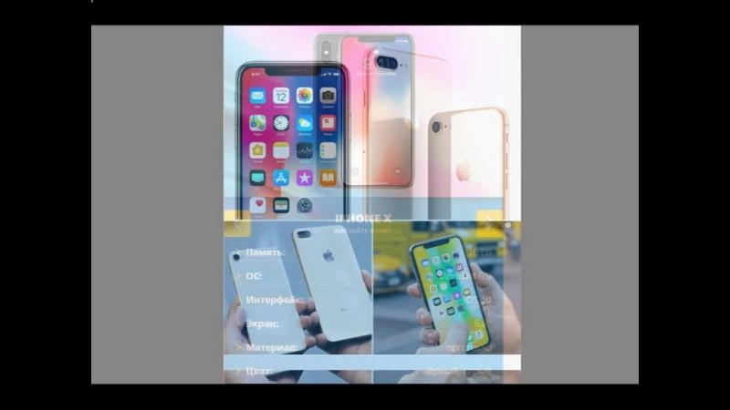 точная копия айфона x