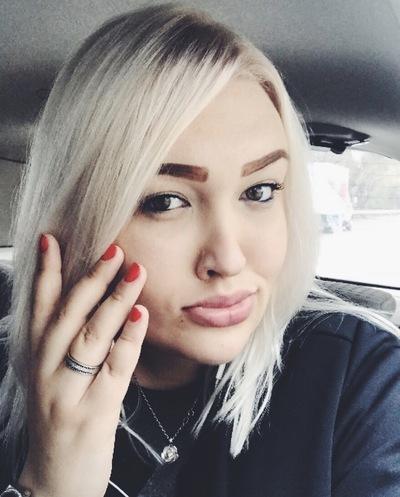Alexandra Oskina
