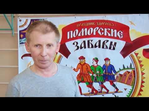 ВЕСТНИК СЕВЕРОДВИНСКА 19.04.18