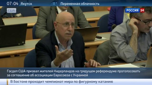 Новости на Россия 24 • Госдеп США призвал Нидерланды выступить за ассоциацию Украины с ЕС