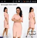 Мар'яна Ховпей-Белікова фото #1
