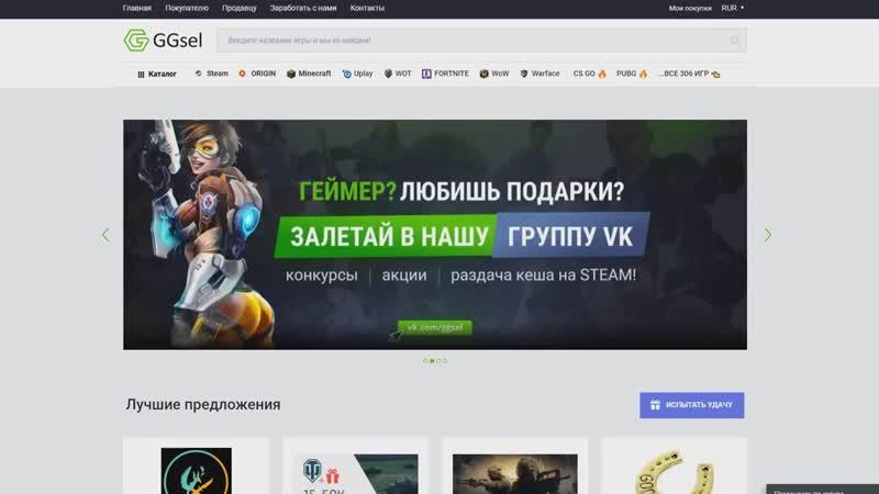 [IgorFOX] 739 Магазин на проверку buyskins.ru - (ВСЕГДА ОКУПАЕМСЯ ПРИ ОТКРЫТИИ КЕЙСОВ?) КИНУЛ САЙТ НА 100.000