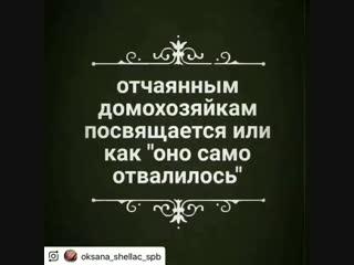VID_23671119_133642_018.mp4