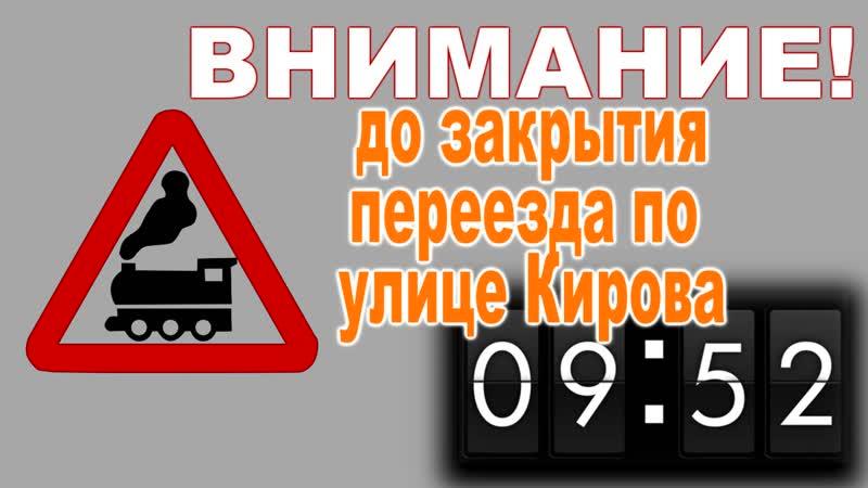 Дтп 13 12 18 Промышленная Пролетарская Барановии
