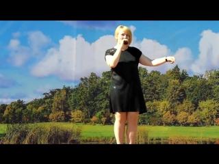 Мария Тарасова - Перекати поле