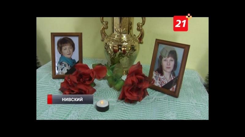 В Нивском найдены упавшие в канал электростанции тела учительниц