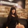 Александра Чувенкова