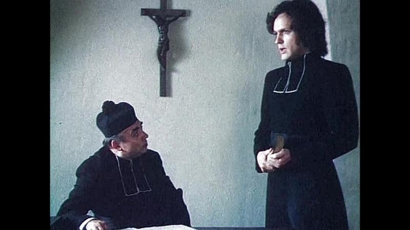 французская церковь поняла что истинные ее враги это книги Красное и чёрное 1976