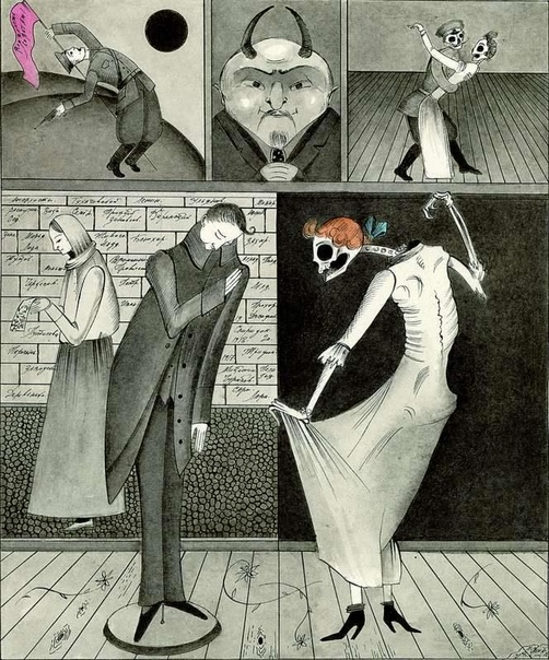 Михаила Шемякина к книге «Две судьбы» на выставке Выставка «Попавшие в переплет»